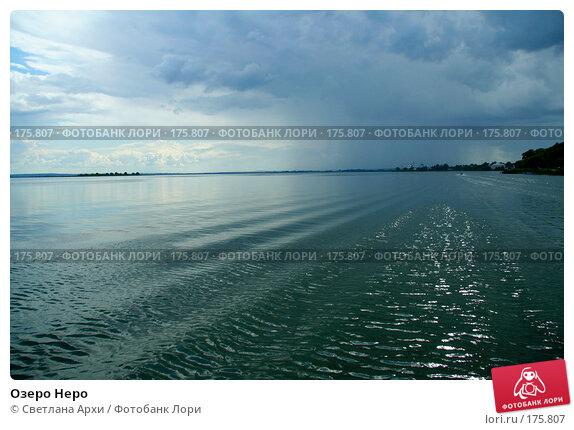 Озеро Неро, фото № 175807, снято 1 июля 2007 г. (c) Светлана Архи / Фотобанк Лори