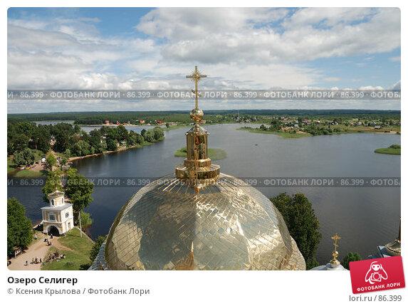 Озеро Селигер, фото № 86399, снято 9 июля 2007 г. (c) Ксения Крылова / Фотобанк Лори