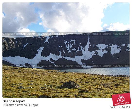 Озеро в горах, фото № 176975, снято 24 июня 2006 г. (c) Вадим / Фотобанк Лори