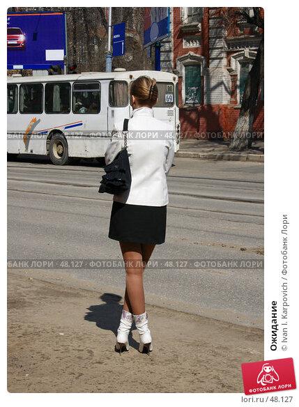 Ожидание, фото № 48127, снято 15 апреля 2007 г. (c) Ivan I. Karpovich / Фотобанк Лори