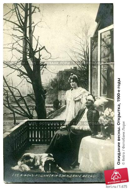 Ожидание весны. Открытка, 1900-е годы, фото № 1675, снято 24 октября 2016 г. (c) Retro / Фотобанк Лори