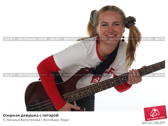 Купить «Озорная девушка с гитарой», фото № 325871, снято 1 июня 2008 г. (c) Наталья Белотелова / Фотобанк Лори