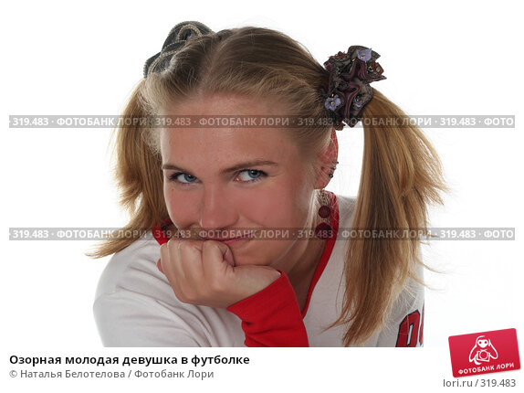 Озорная молодая девушка в футболке, фото № 319483, снято 1 июня 2008 г. (c) Наталья Белотелова / Фотобанк Лори