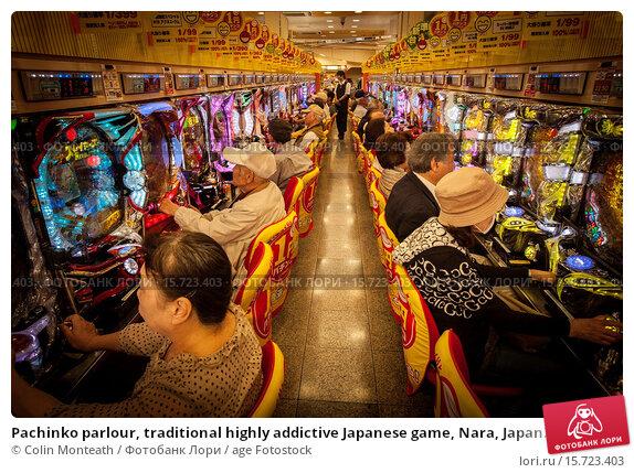 Japanese gambling parlor casino en org site wikipedia