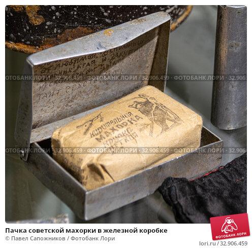 Пачка советской махорки в железной коробке (2020 год). Редакционное фото, фотограф Павел Сапожников / Фотобанк Лори