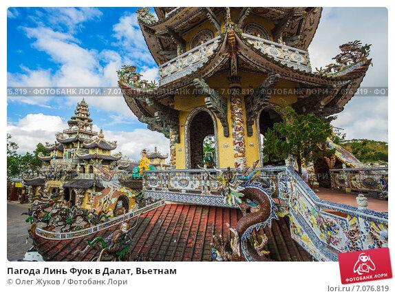 сад пагода линь фуок вьетнам требуется знание некоторых