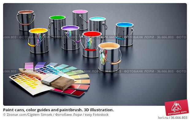 Paint cans, color guides and paintbrush. 3D illustration. Стоковое фото, фотограф Zoonar.com/Cigdem Simsek / easy Fotostock / Фотобанк Лори