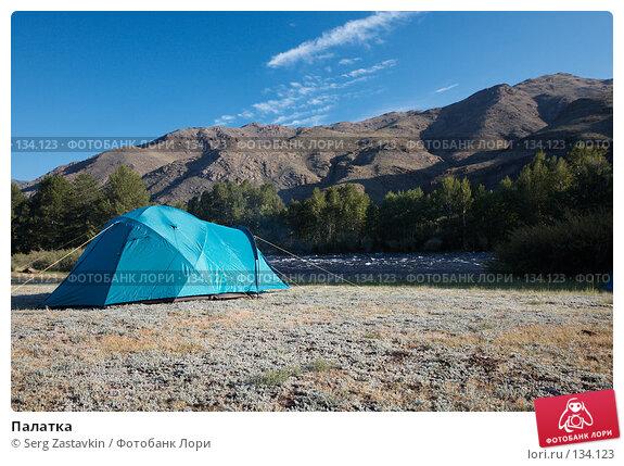 Палатка, фото № 134123, снято 26 июня 2006 г. (c) Serg Zastavkin / Фотобанк Лори