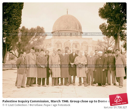 Palestine Inquiry Commission, March 1946. Group close up to Dome of the Rock mosque. 1946, Jerusalem (2018 год). Редакционное фото, фотограф © Liszt Collection / age Fotostock / Фотобанк Лори