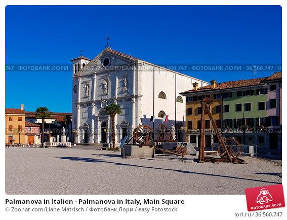 Palmanova in Italien - Palmanova in Italy, Main Square. Стоковое фото, фотограф Zoonar.com/Liane Matrisch / easy Fotostock / Фотобанк Лори