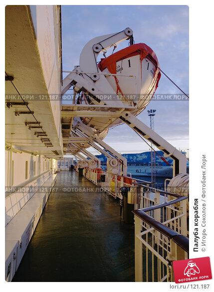 Палуба корабля, фото № 121187, снято 28 октября 2016 г. (c) Игорь Соколов / Фотобанк Лори