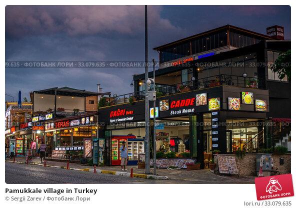 Купить «Pamukkale village in Turkey», фото № 33079635, снято 14 июля 2019 г. (c) Sergii Zarev / Фотобанк Лори