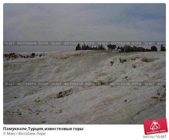 Купить «Памуккале,Турция,известковые горы», фото № 10667, снято 26 сентября 2006 г. (c) Макс / Фотобанк Лори