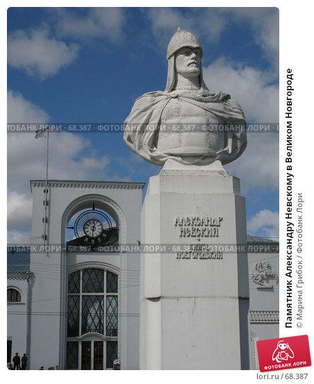 Памятник Александру Невскому в Великом Новгороде, фото № 68387, снято 1 мая 2007 г. (c) Марина Грибок / Фотобанк Лори