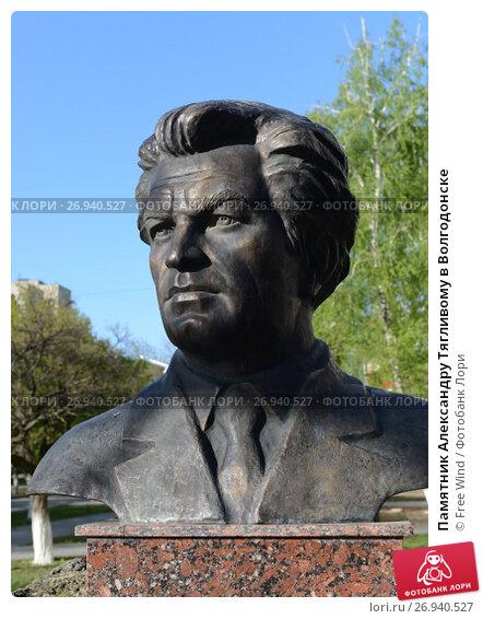 Купить памятник в волгодонске изготовление памятников в тюмени иркутске