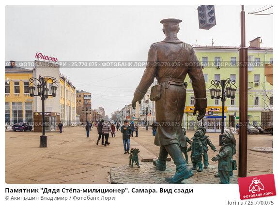 Памятник самара купить дешево купить памятник мраморный на кладбище в новосибирске