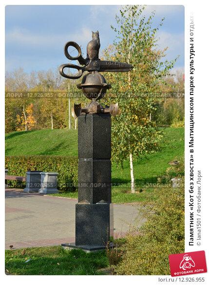 Памятники цена мытищи памятники ханты мансийска Кузьминки ханты мансийск