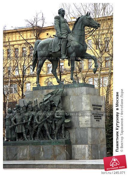 Памятник Кутузову  в Москве, эксклюзивное фото № 245071, снято 6 апреля 2008 г. (c) Виктор Тараканов / Фотобанк Лори