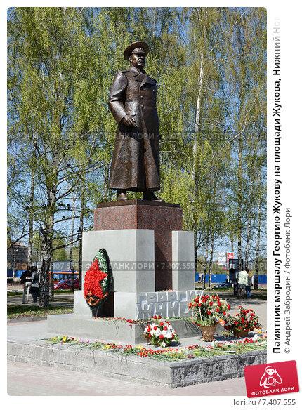 Купить памятник в нижнем новгороде комплекс цены на памятники тюмень туле