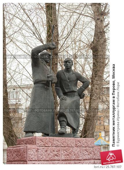 Заказать памятник в москве у 11 памятники россии фото