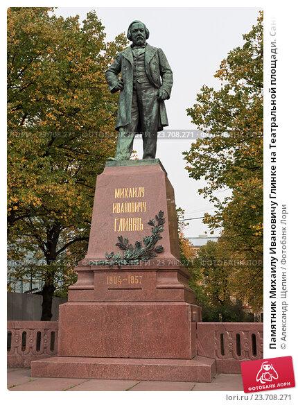 памятники из гранита нижний новгород цены фото
