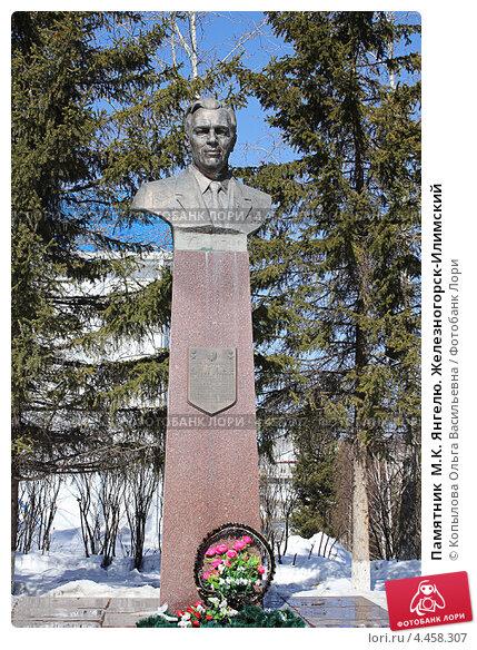Памятник в москве цена Железногорск цены на памятники в орле р