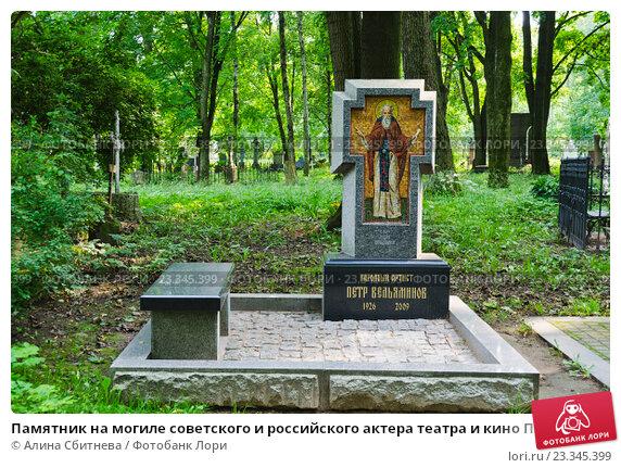Памятник на кладбище купить спб цена на памятники перми