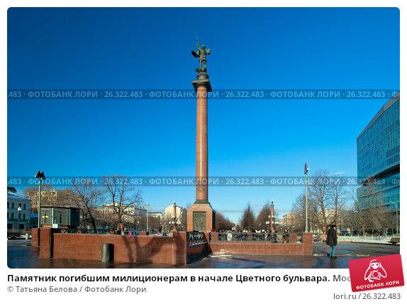 Купить памятники в москве у метро крест деревянный на могилу цена