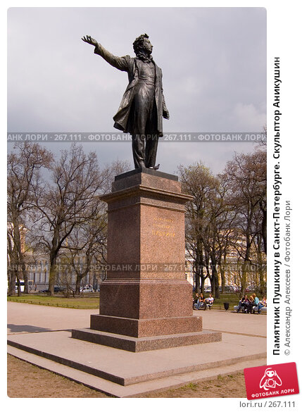 Памятник пушкину купить памятники на могилу тюмень фото и цены на могилу тюмень фото и цены