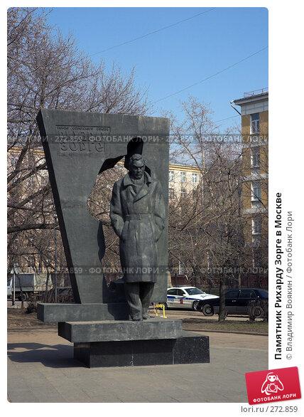 Памятник Рихарду Зорге в Москве, фото № 272859, снято 26 марта 2007 г. (c) Владимир Воякин / Фотобанк Лори