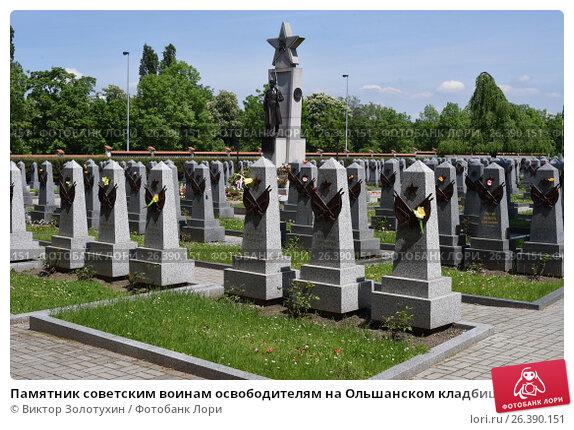 Заказать памятник на кладбище к 9 мая памятники из красного гранита тюмень