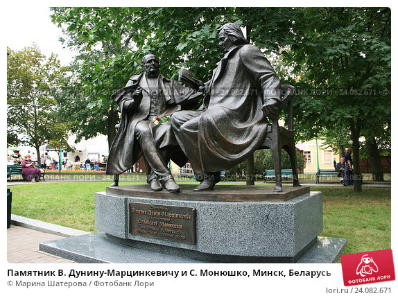 Купить памятник в беларуси ритуал памятники