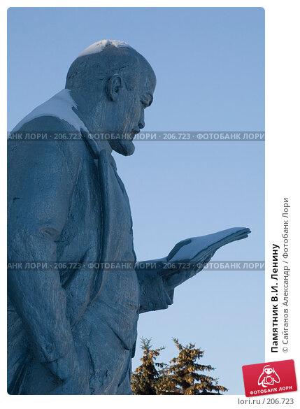 Памятник В.И. Ленину, эксклюзивное фото № 206723, снято 21 февраля 2008 г. (c) Сайганов Александр / Фотобанк Лори