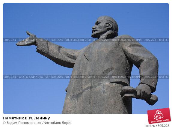 Памятник В.И. Ленину, фото № 305223, снято 29 мая 2008 г. (c) Вадим Пономаренко / Фотобанк Лори