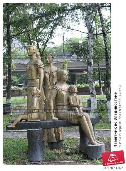 Памятник во Владивостоке, эксклюзивное фото № 1423, снято 18 сентября 2005 г. (c) Ирина Терентьева / Фотобанк Лори