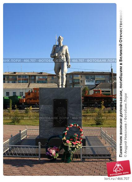 Памятник в новосибирске великой отечественной дешевые крест деревянный на могилу