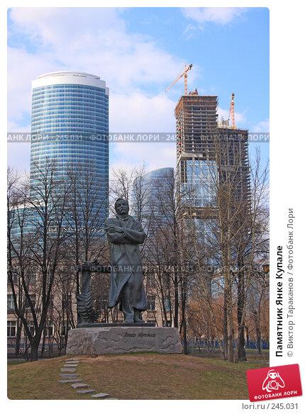 Памятник Янке Купале, эксклюзивное фото № 245031, снято 6 апреля 2008 г. (c) Виктор Тараканов / Фотобанк Лори
