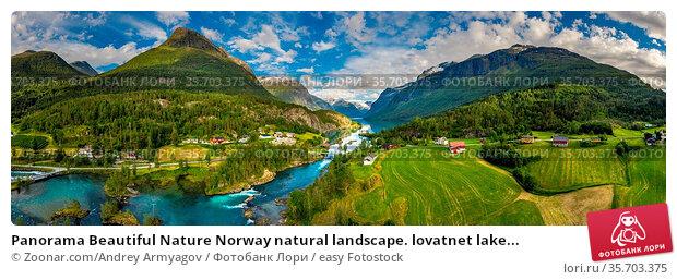 Panorama Beautiful Nature Norway natural landscape. lovatnet lake... Стоковое фото, фотограф Zoonar.com/Andrey Armyagov / easy Fotostock / Фотобанк Лори