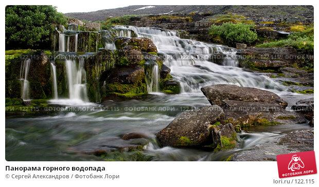 Панорама горного водопада, фото № 122115, снято 8 августа 2007 г. (c) Сергей Александров / Фотобанк Лори