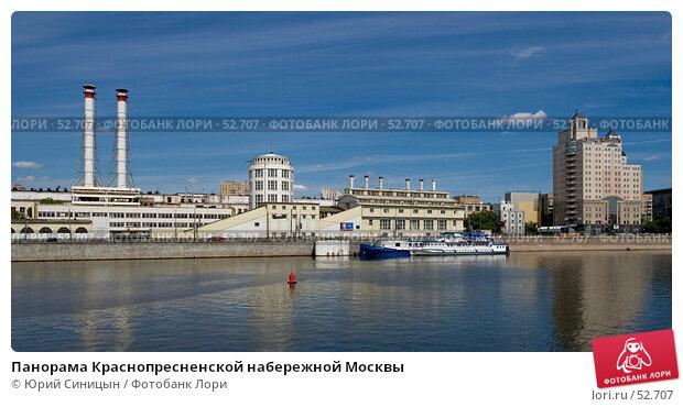 Панорама Краснопресненской набережной Москвы, фото № 52707, снято 11 июня 2007 г. (c) Юрий Синицын / Фотобанк Лори