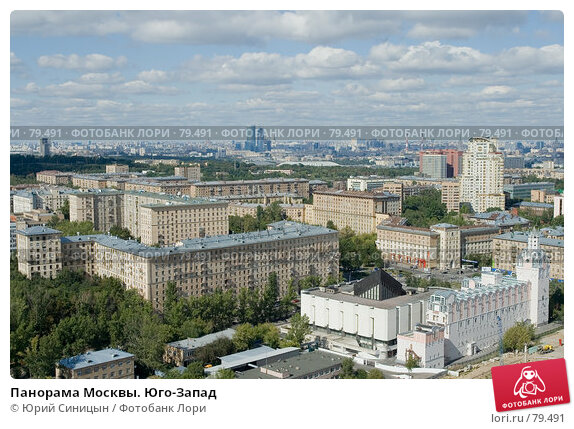 Панорама Москвы. Юго-Запад, фото № 79491, снято 2 сентября 2007 г. (c) Юрий Синицын / Фотобанк Лори