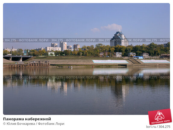 Панорама набережной, фото № 304275, снято 28 сентября 2005 г. (c) Юлия Бочкарева / Фотобанк Лори