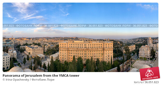 Panorama of Jerusalem from the YMCA tower. Стоковое фото, фотограф Irina Opachevsky / Фотобанк Лори