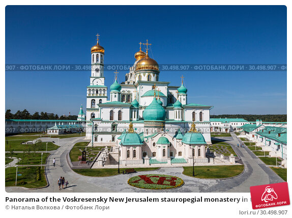 Купить «Panorama of the Voskresensky New Jerusalem stauropegial monastery in town Istra, view from above. Moscow region. Russia», фото № 30498907, снято 27 августа 2018 г. (c) Наталья Волкова / Фотобанк Лори