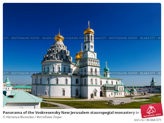 Купить «Panorama of the Voskresensky New Jerusalem stauropegial monastery in town Istra, Moscow region. Russia», фото № 30664571, снято 27 августа 2018 г. (c) Наталья Волкова / Фотобанк Лори