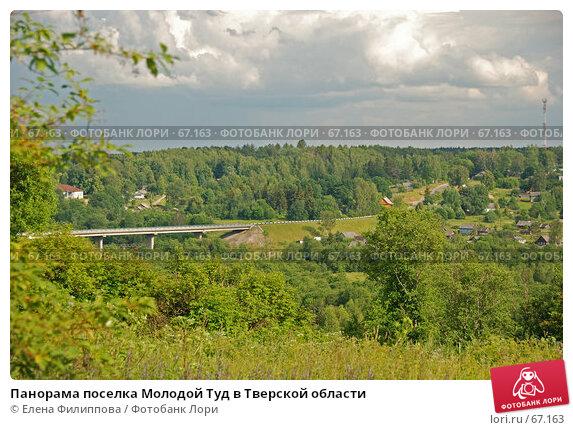 Панорама поселка Молодой Туд в Тверской области, фото № 67163, снято 4 июля 2007 г. (c) Елена Филиппова / Фотобанк Лори