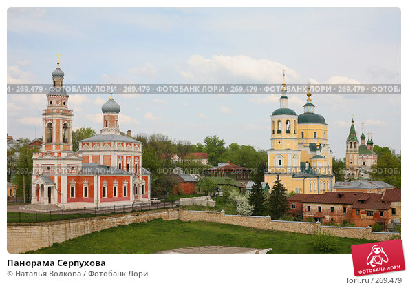 Панорама Серпухова, эксклюзивное фото № 269479, снято 1 мая 2008 г. (c) Наталья Волкова / Фотобанк Лори