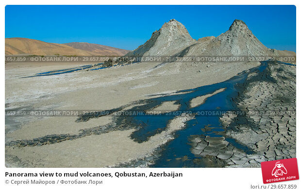 Купить «Panorama view to mud volcanoes, Qobustan, Azerbaijan», фото № 29657859, снято 7 ноября 2010 г. (c) Сергей Майоров / Фотобанк Лори