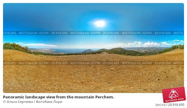 Купить «Panoramic landscape view from the mountain Perchem.», фото № 29918695, снято 18 февраля 2019 г. (c) Ольга Сергеева / Фотобанк Лори