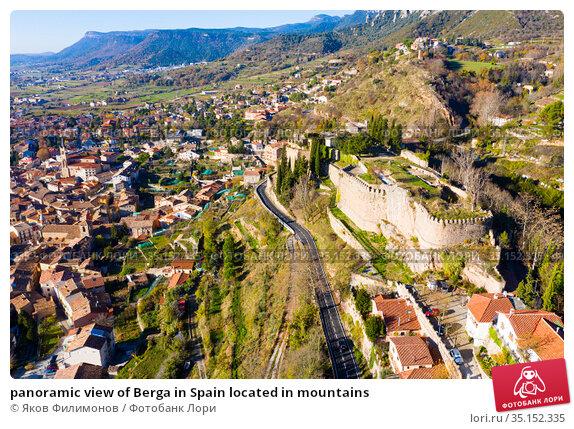 panoramic view of Berga in Spain located in mountains. Стоковое фото, фотограф Яков Филимонов / Фотобанк Лори